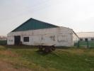 Продам сельскохозяйственный комплекс